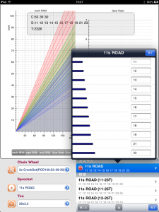 GearRatioCalculator(iPad)編集画面