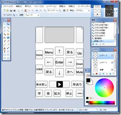 Paint.Net02
